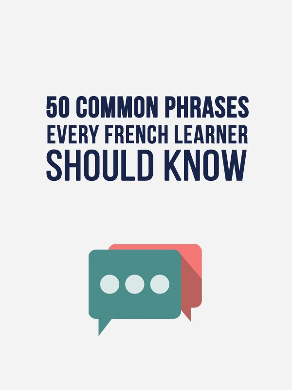 Learn 50 Casual, Everyday French Phrases You Oughta Know.  Example: Quoi de neuf?	What's new?  Super Useful for French Learners. (+a PDF bonus). http://www.talkinfrench.com/50-common-french-phrases/ Do not hesitate to repin