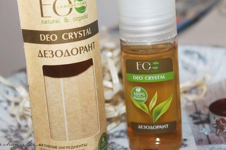 """""""Naturalny"""" dezodorant czyli jak producenci nabijają nas w butelkę"""