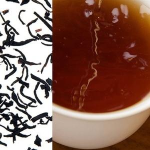 Lapsang Souchong Tea--so delish with a splash of milk & a bit of sugar, such a unique taste!