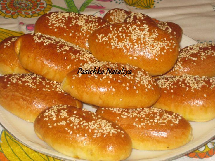 Пироги сладкие закрытые с дрожжевого теста рецепты с фото