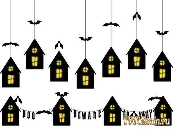 Мастер-классы по декору на Halloween » Дизайн & Декор своими руками
