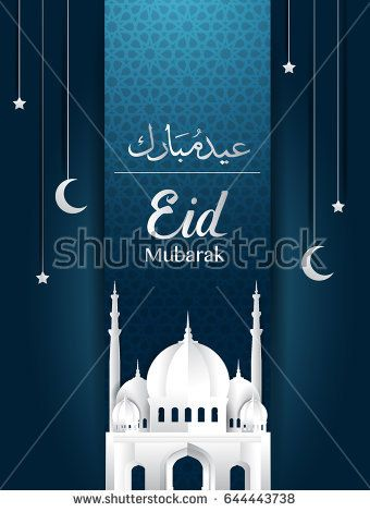 Ramadan greeting with background, Elegant element design with paper art style for design template, place for text greeting card for happy eid mubarak.