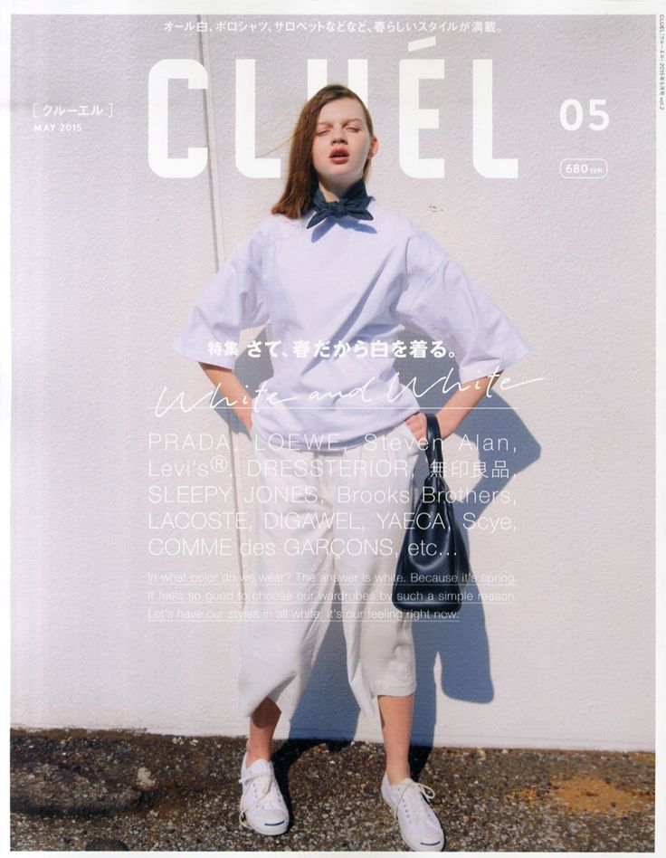 Amazon.co.jp: CLUEL(クルーエル) 2015年 05 月号 [雑誌]: 本