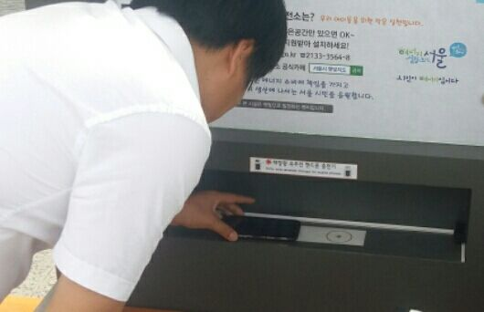 Solar Wireless Charging System at bus station in seoul korea