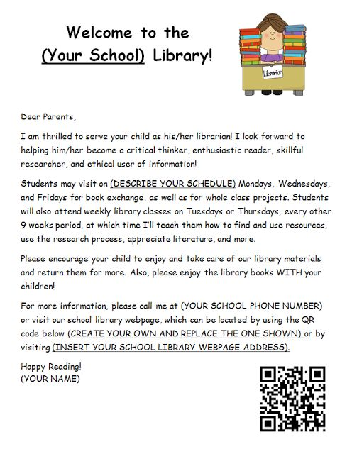 "Library Welcome Letter to Parents ""Back to School"" FREE and editable"