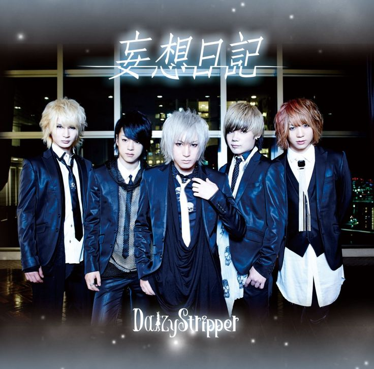 DaizyStripper-Mousou Nikki