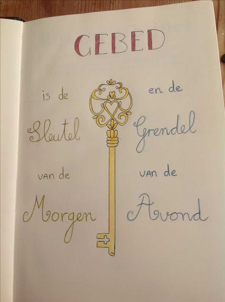 Quote Gebed  C vd Berg Gouda