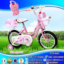 """Enfants 12 """" filles vélo le marché de l'inde filles vélo avec dossier cycle"""