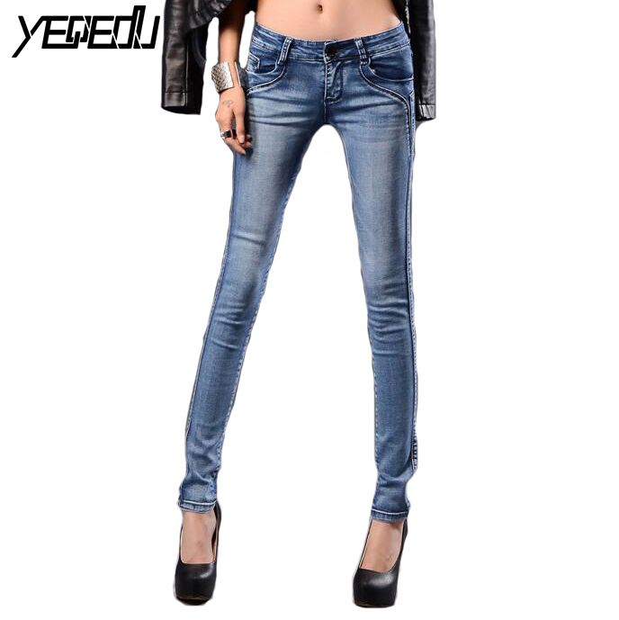 Learn how to Original Price US $21.84 Sale Price US $21.84 3231 Spring 2017 Elastic Skinny jeans woman Korean Slim fit Denim pants Pantalones mujer Womens stretch jeans Low waist from the movies #timeless_jeans