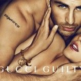 FREE Gucci Fragrance Samples For Canada!!