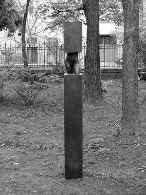 Pillar / Oszlop  Molnár LeventeSzobrász/Sculptor http://www.molnarlevente.com/