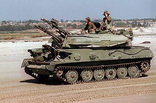 ZSU-23-4 Shilka sovietico