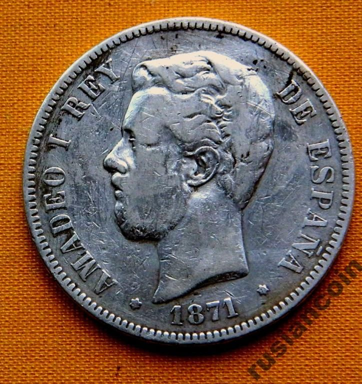 Испания 5 Песет 1871  Амадео I СЕРЕБРО с Рубля