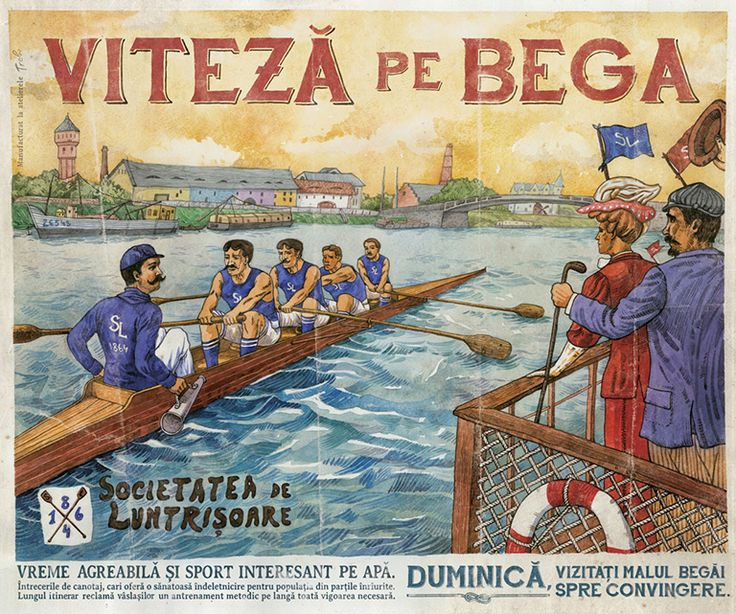Viteza pe Bega, Societatea de Luntrisoare, Timisoara, Canotaj, 1864, Romanian Vintage Poster.