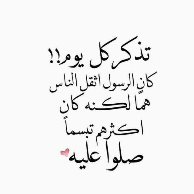 صلى الله عليك و سلم يا حبيبي يا رسول الله Islam Facts Little Prayer Words