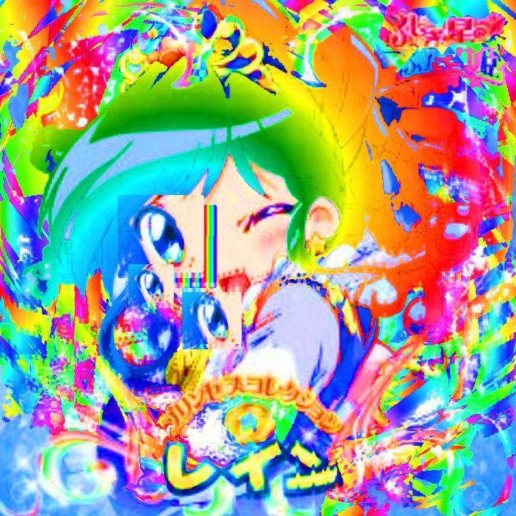 Pin by hannah b. on Cute in 2020 Anime, Rainbow
