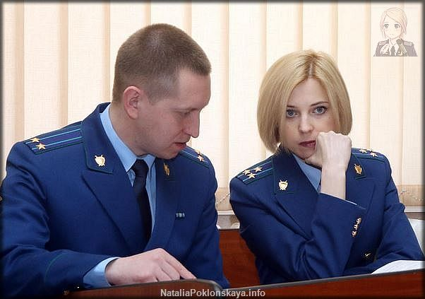 Natalia Poklonskaya, Crimea's Prosecutor General – latest news about her. ... 36  PHOTOS        ... in June 2015 - Russian President Vladimir Putin awarded Natalia Poklonskaya with the rank of Judicial Counsellor 3 Class.        Originally posted:         http://softfern.com/NewsDtls.aspx?id=1037&catgry=8            #Natalia Poklonskaya latest photos, #SoftFern News, #Most popular on Internet, #Natalia Poklonskaya