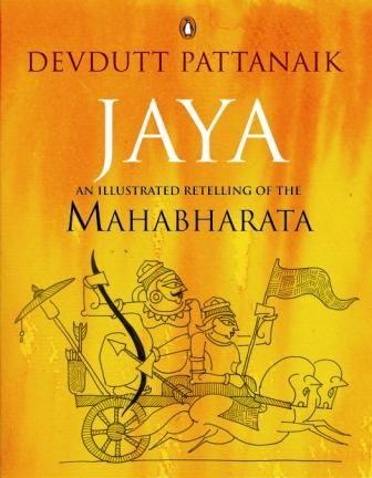 Jaya ~ Devdutt Pattanaik