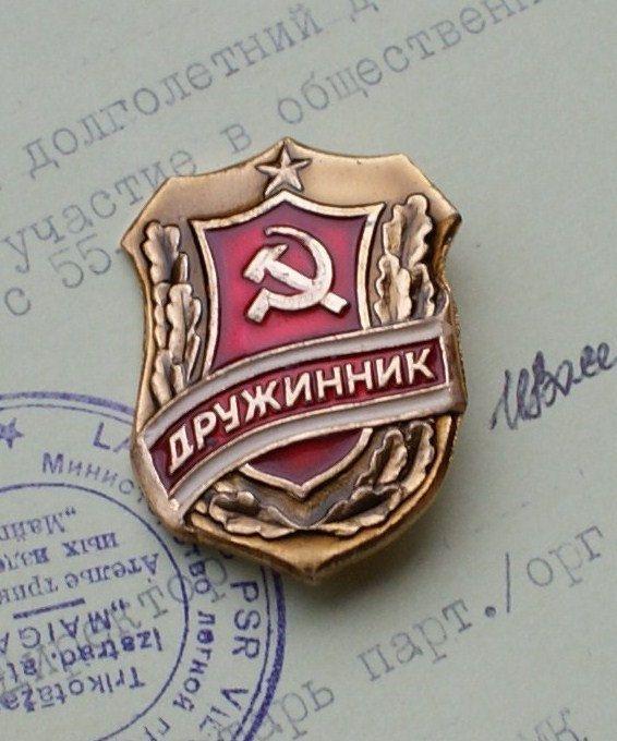 Vinatge Soviet Pin  Police Volunteer Badge  Uniform Pin  by artsob