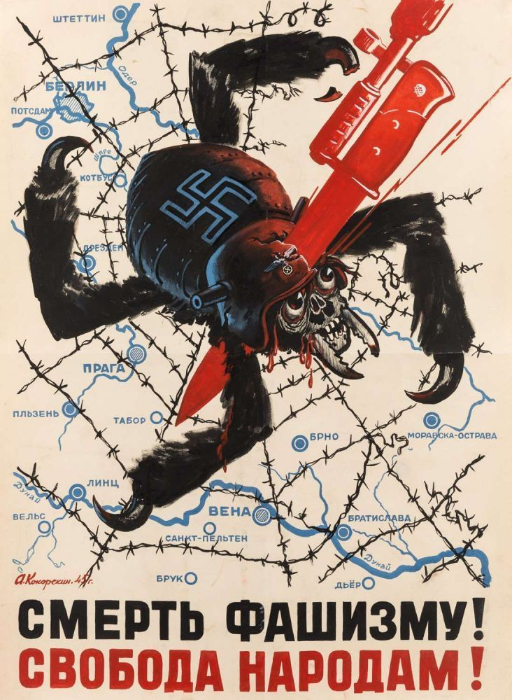 A 1945 ORIGINAL SOVIET POSTER MAQUETTE BY ALEKSEY KOKOREKIN (RUSSIAN 1906-1959)   SMERT FASHIZMU! SV
