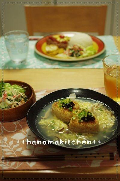 フグ飯の焼きおにぎり雑炊とハンバーグピザ by はなまきさん | レシピ ...