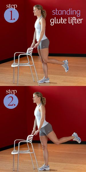 STANDING GLUTE LIFTER:  1.Stand next to a barre & hold for balance. Looking forward, bend left knee back 90 deg, toes pointed. Keep right knee slightly bent. 2.Pull abs in, drop your tailbone slightly, and press left leg directly back behind you. Hold for 1 count, then release. Do 2 sets of 20 lifts. Repeat with right leg.