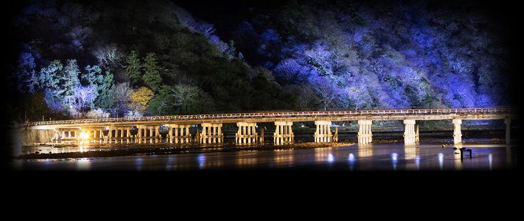 ジオ京都嵐山|ジオ京都嵯峨嵐山