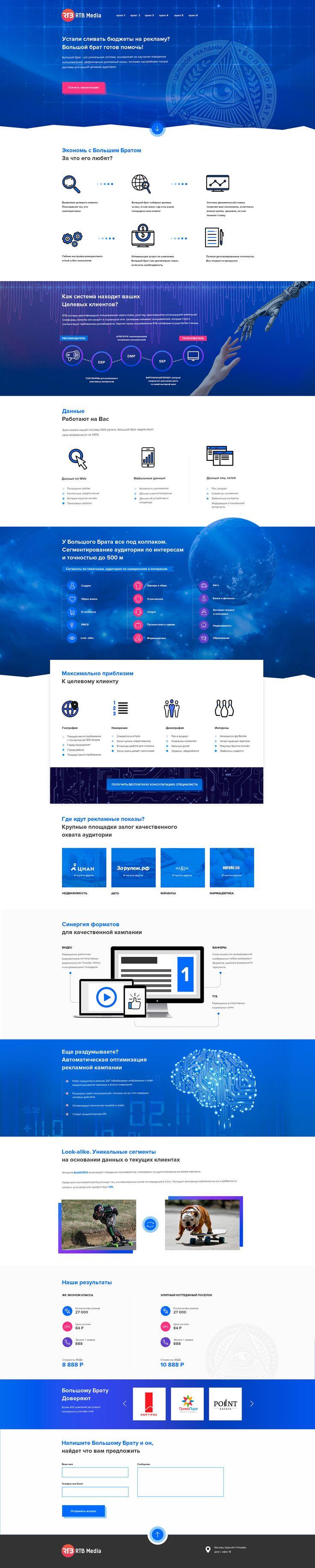 RTB media Landing Page
