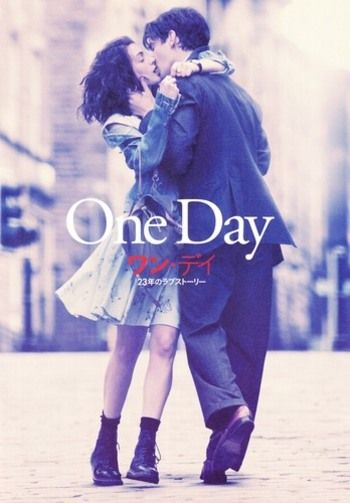 主演はアン・ハサウェイとジム・スタージェス。大学卒業から23年間の男女のラブストーリーが描かれています。見た後に大切な誰かに会いたくなる映画とも言われており、温かく切ないストーリーにきっと涙してしまうでしょう。