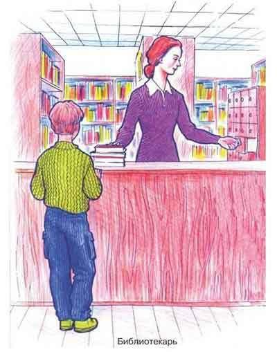 Карточки Профессии | МАМА И МАЛЫШ