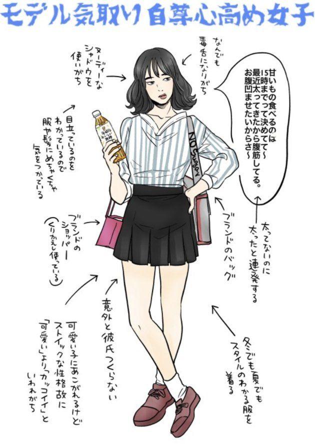 午後ティー女子 のイラストが炎上 キリンに対して 顧客を悪く描いて何が楽しいのか の声 Huffpost Japan キリン イラスト かわいい 彼女 イラスト イラスト