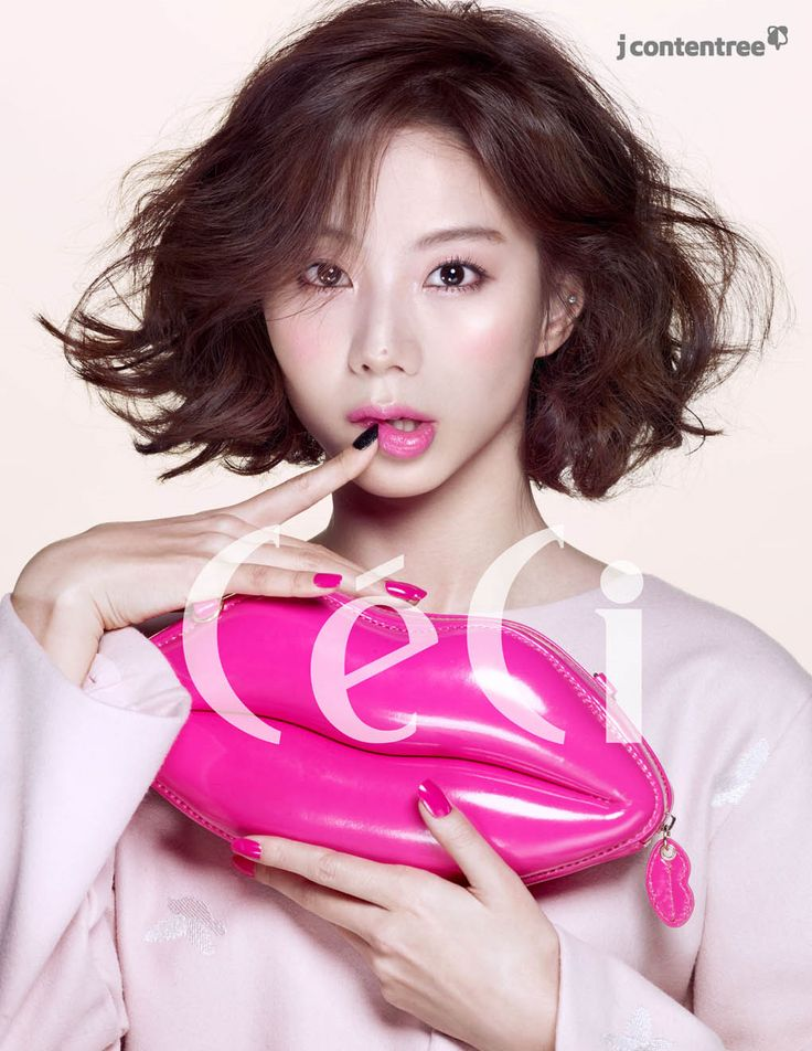 Park Soo Jin for CeCi February 2015.