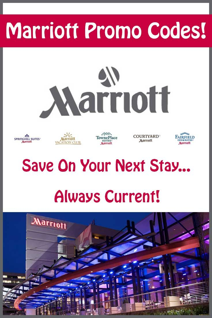 Marriott discount coupons