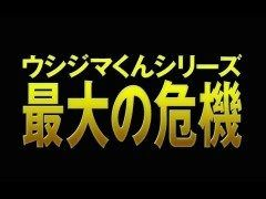 闇金ウシジマくん Part  https://youtu.be/1ryj96SRTYw 2014年/日本 監督山口雅俊主演山田孝之放送WOWOW  もうすぐドラマも始まるようで大好きな作品なんで嬉しいです   無理矢理こじつけてみました23は11月に観た映画です http://ift.tt/29MH9Ug