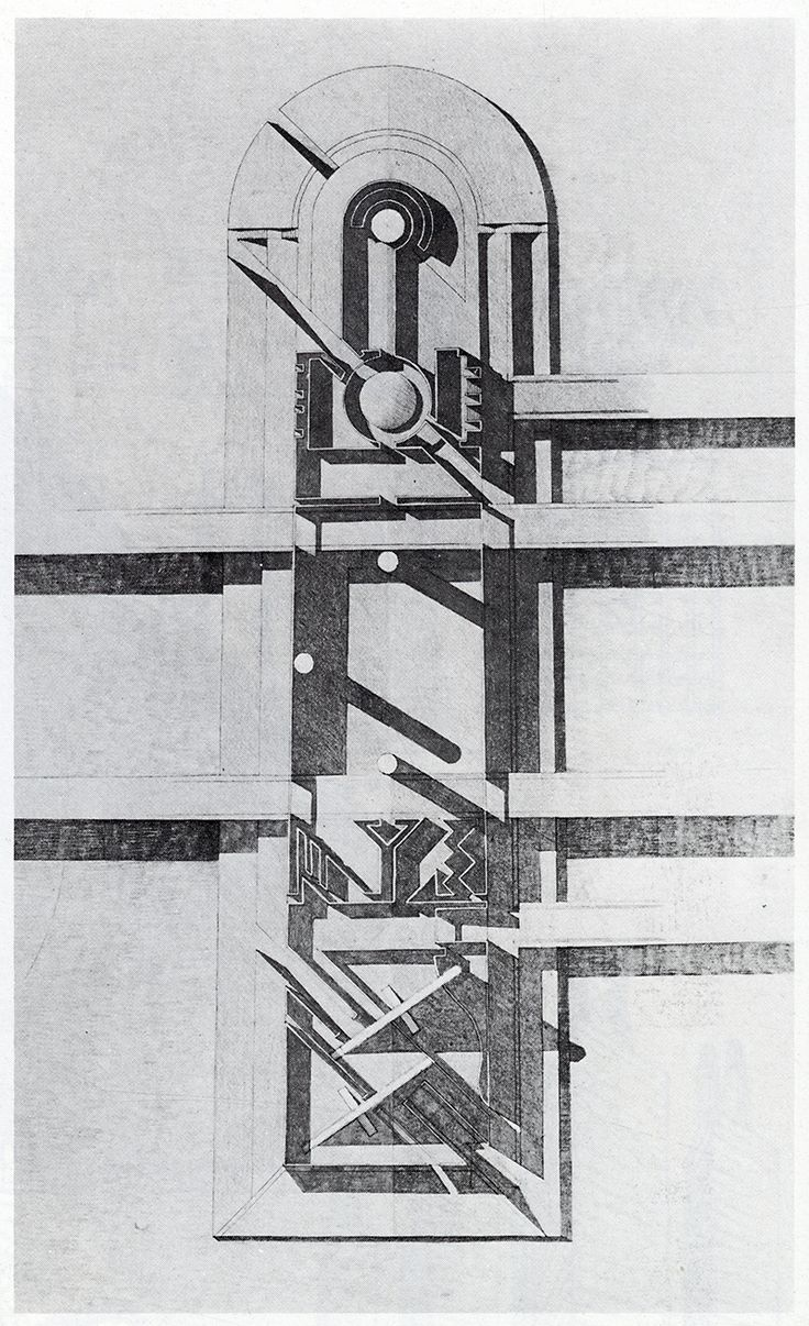 jean magerand and elizabeth mortamais l 39 invention du parc graphite 1984 162 rndrd drawing. Black Bedroom Furniture Sets. Home Design Ideas
