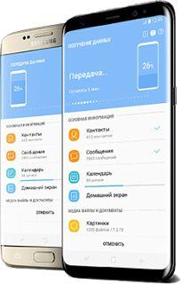 Объявления: Самсунг Galaxy S8 (копия) Цвет черный, золотой, м...