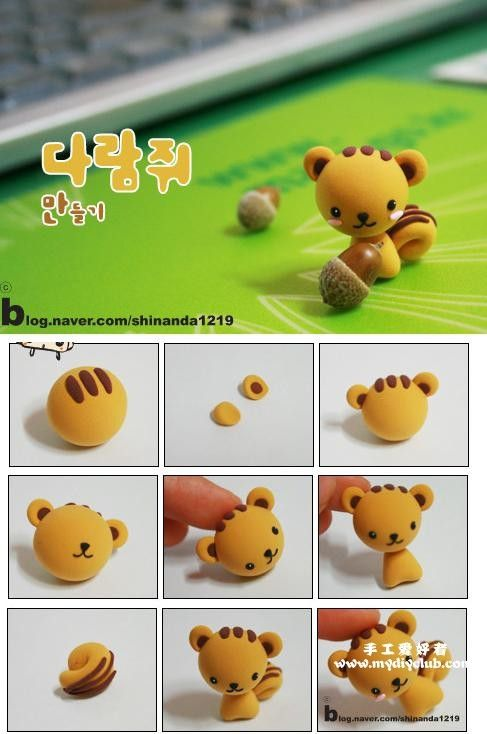 This looks more like a bear than a squirrel, but it's still pretty cute :3