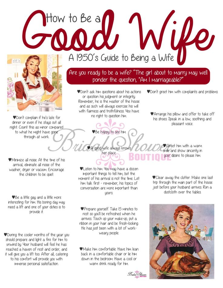 1950's How to Be a Good WIfe Bridal Shower Game FALL ...