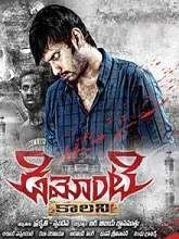 Demonte Colony (Telugu)