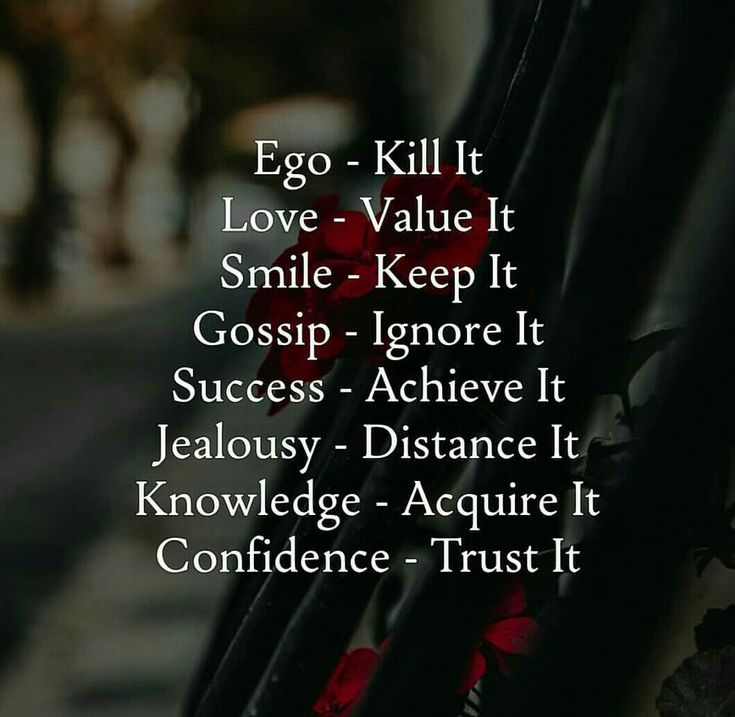 Trust - believe it