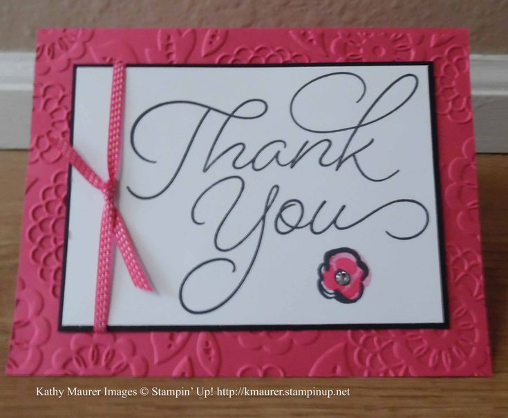 Thank You Card made with Stampin' Up!'s So Very Much Stamp Set.  Sale-a-bration 2017 Sneak Peek.  For details, go to my Monday, December 26, 2017 blog at http://www.stampinup.net/blog/2130686/entry/so_very_much_thank_you