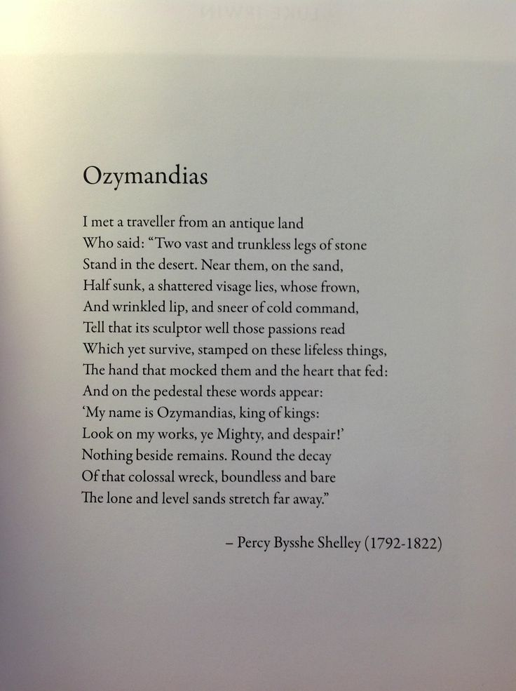 Ozymandias poem - inspiration for the new collection