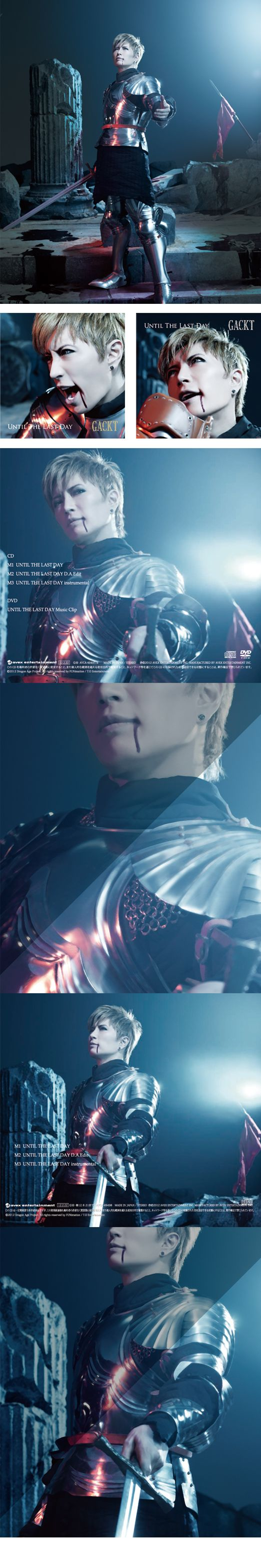 GACKT / Until the Last Day   ~photo by CANNO ★CANNO'S WORKS  CAPS=CANNO PHOTO STUDIO http://capsphoto.jimdo.com/