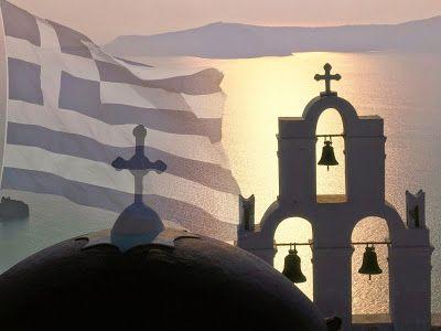 Thisisbignews.gr: ΘΑ ΜΕΙΝΟΥΜΕ ΕΛΛΗΝΕΣ ΚΑΙ ΟΡΘΟΔΟΞΟΙ... ΕΝΑΝΤΙΑ ΣΤΟΥΣ...