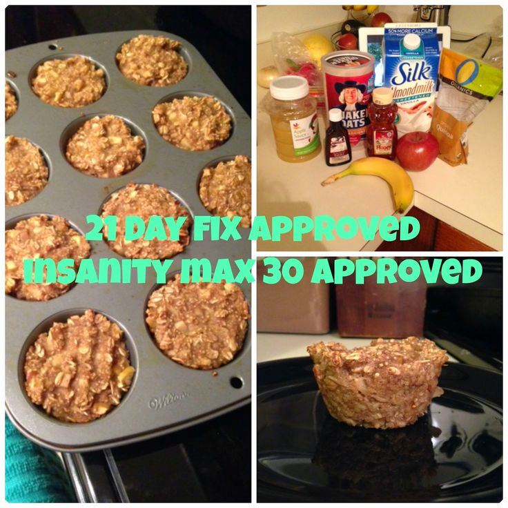 21 day fix approved breakfast! Good for on the go. The Sweatiest Thing: QUINOA + OATMEAL + BANANA + APPLE BREAKFAST TREAT ashleyfrancisfitness@gmail.com