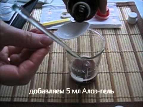 Дезодорант для тела - YouTube