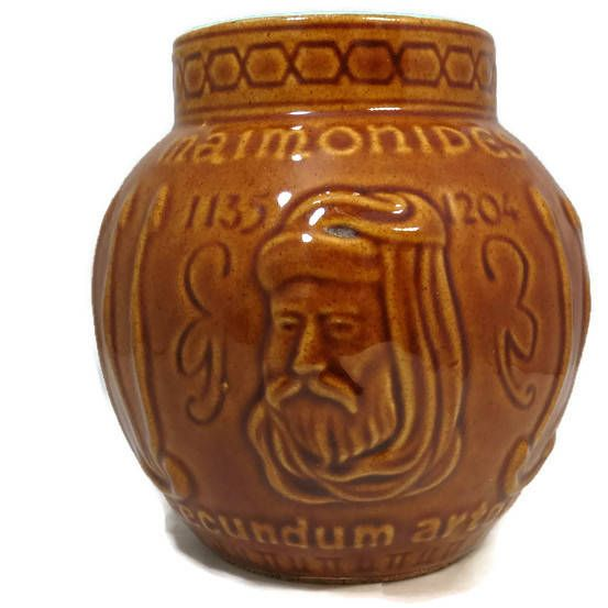 Vintage Maimonides Vase - McCoy Pottery, Schering Pharmaceutical, Rx Promotional Advertising, secundum artem, Medical Collectible by Duckwells on Etsy
