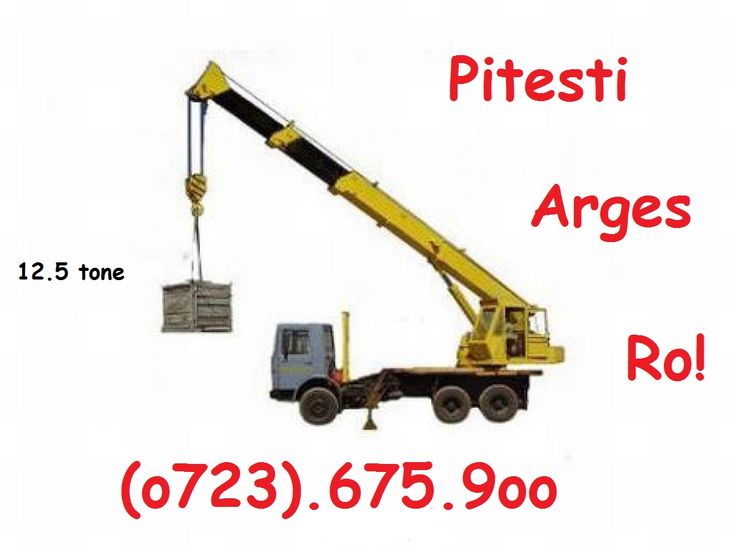 Inchiriere automacara 12.5 tone Pitesti – Anunturi Muntenia
