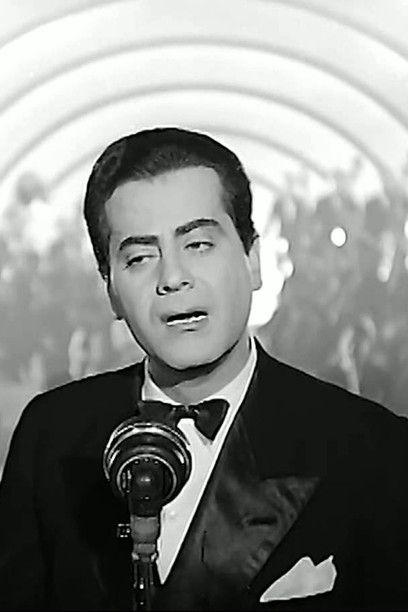 Farid Al Atrash 1952 Film Lahn Al Khouloud