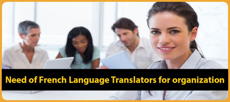 Various Professional French Translation Services In India Winsome Translators Language Translation German Language Translation